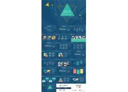 蓝色多边形背景的工作计划工作总结ppt模板图片