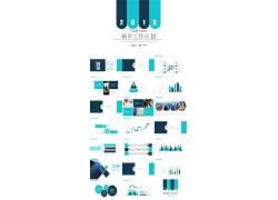 创意蓝色简洁扁平化新年工作计划ppt模板图片