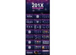 紫色炫彩透明背景的简洁ppt模板图片