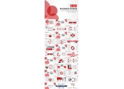 红色圆形简洁简约ppt模板图片