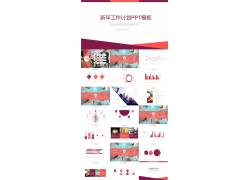 红色动态简洁新年工作计划ppt模板图片