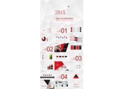 红色极简线条风格工作汇报ppt模板图片