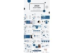 蓝色圆形装饰融资计划书ppt模板图片