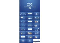 蓝色极简通用工作总结ppt模板图片