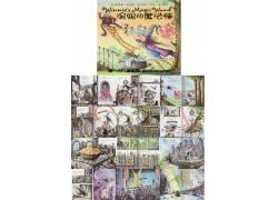 《温妮的魔法棒》绘本故事ppt图片