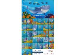 《爱笑的鲨鱼》绘本故事ppt图片