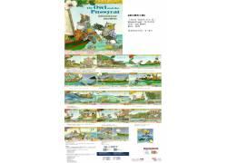 《猫头鹰和小猫》绘本故事ppt图片