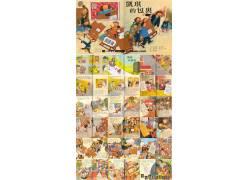 《凯琪的包裹》绘本故事ppt图片