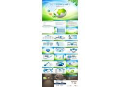 绿色环保与地球背景的幻灯片模板