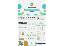 欧美商务彩色圆点背景的幻灯片模板图片