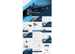 欧美桥梁建筑背景的蓝色ppt模板图片