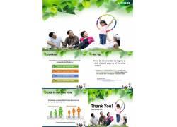 韩国家庭绿色ppt模板图片