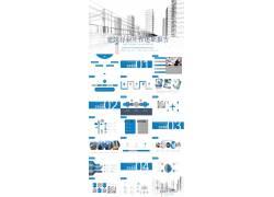 温馨蓝色城市建筑透视图背景的房地产行业工作汇报ppt模板图片