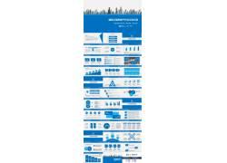 楼盘建筑背景的房地产行业工作汇报ppt模板图片