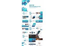 简洁创意蓝色矩形叠加背景的工作总结ppt模板图片