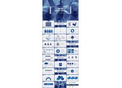 简洁实用蓝色低平面多边形背景工作汇报ppt模板图片