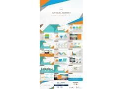 绚丽彩色多边形背景的欧美商务ppt模板图片