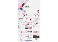 粉色简洁三角形组合背景的欧美ppt模板,图片