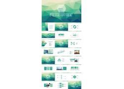 清新绿色低平面多边形背景的通用商务ppt模板图片