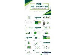 简洁多边形背景的绿色通用工作汇报ppt模板图片