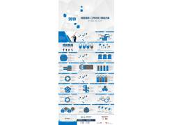 极简蓝色多边形背景的通用汇报ppt模板图片