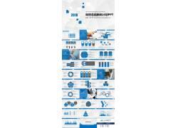 简洁方块组合工作总结蓝色ppt模板图片