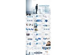 蓝色商务人物背景的工作汇报ppt模板图片