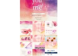 粉色水彩背景的爱情ppt模板图片