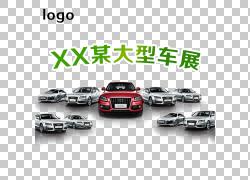 汽车车展汽车设计车辆,大型车展PNG剪贴画杂项,紧凑型汽车,运输,