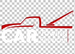 汽车车辆恢复拖车标志,汽车服务PNG剪贴画角度,文本,汽车,运输,车