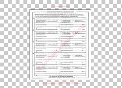汽车车辆标题威斯康辛州,证书PNG剪贴画文本,捐赠,汽车,计算机程