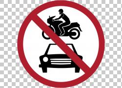 汽车,泰国PNG剪贴画徽标,汽车,运输,登录,标牌,交通标志,符号,娱