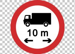 汽车交通标志大型货车道路,交通标志PNG剪贴画文本,卡车,徽标,汽