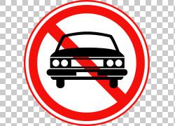 汽车交通标志超车,驾驶PNG剪贴画驾驶,警告标志,标志,自行车,汽车