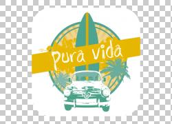 汽车标志品牌,汽车PNG剪贴画标志,汽车,车辆,运输,汽车设计,维达,