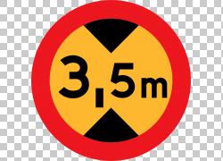 汽车交通标志车辆,交通标志PNG剪贴画文本,警告标志,卡车,徽标,汽
