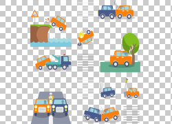 汽车交通碰撞事故,交通事故彩色海报PNG剪贴画汽车事故,颜色飞溅,