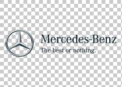 梅赛德斯 - 奔驰汽车梅赛德斯V级别克飞地,梅赛德斯奔驰PNG剪贴画