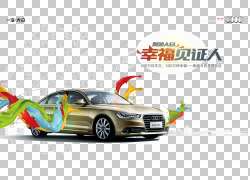 汽车奥迪汽车设计海报,奥迪PNG剪贴画水彩画,小型汽车,模板,电脑