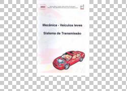 模型车汽车设计,汽车PNG剪贴画文字,汽车,运输方式,运输,车辆,发