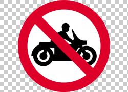 汽车滑板车交通标志摩托车驾驶,路边街道PNG剪贴画驾驶,文字,摩托