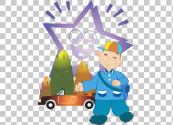 欧几里德插图,快乐旅行乘车PNG剪贴画其他,汽车,生日快乐矢量图像