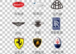 汽车宝马本田标志,车辆标准PNG剪贴画会徽,标签,标志,封装的PostS