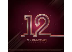 创意12周年庆数字