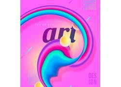 音乐节创意色彩海报