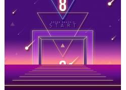 创意紫色抽象海报