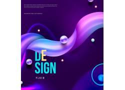 创意流动抽象海报