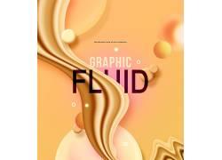 创意金色抽象海报