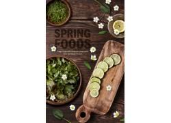 春天水果蔬菜美食海报
