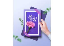韩文康乃馨母亲节海报
